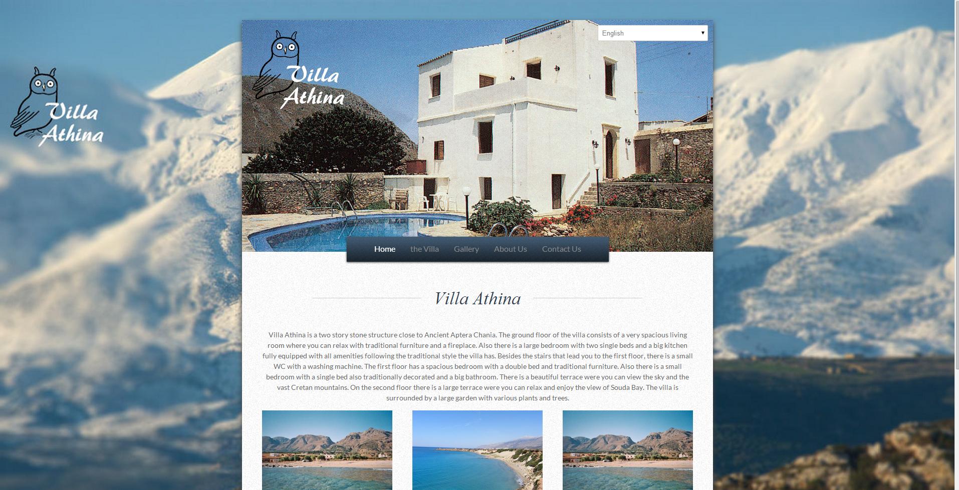 κατασκευή ιστοσελίδας Villa Athina Chania